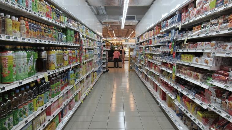 allée supermarché produit prérimé date de péremption DLC DLUO