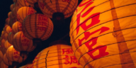 lanterne chine